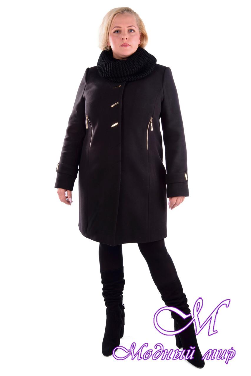 Женское элегантное зимнее пальто больших размеров (р. XL-4XL) арт. Палермо донна хомут зима - 5261