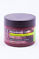 "Маска для волос Macadamia Hair от ТМ ""Dr.Sante"", 300 мл"