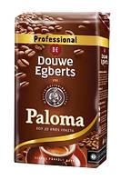 Мелена кава Douwe Egberts Paloma 900 г