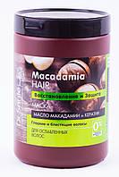 "Маска для волос Macadamia Hair от ТМ ""Dr.Sante"", 1000 мл"
