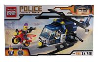 Конструктор Полиция, 157 дет. , коробка 26 * 4,5 * 18,5см