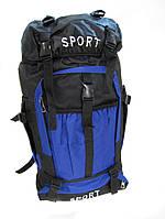 Рюкзак походный 56*31*15см T05509 Blue