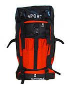 Рюкзак походный 56*31*15см T05509 Red