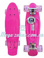 Пенни борд со светящимися колесами Fishskateboards (penny board): розовый, до 80кг
