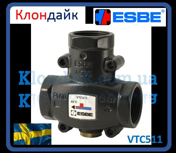 ESBE антиконденсационный термостатический смесительный клапан VTC511 Rp 1 1/4' 70°С - Клондайк в Харькове