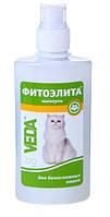 Фитоэлита для белоснежных котов
