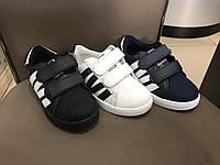 Детские кроссовки кеды с полосками Linshi  Размеры 26-31