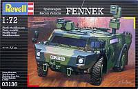 Дозорная машина (2001г., Германия/ Нидерланды) Fennek, 1:72, Revell