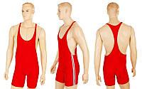 Трико для тяжелой атлетики мужское красное и синее (нейлон, эластан, р-р XL-4XL)