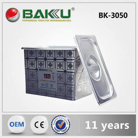 Ультразвуковая ванна Baku BK-3050, фото 2