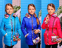 Куртка детская демисезонная «Цветы» с сумкой (р.32-38)