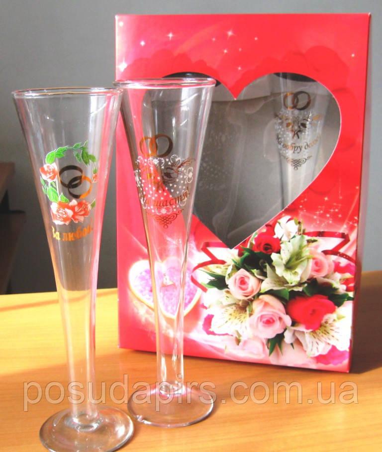 Набор бокалов свадебных (2 шт.) 02-250
