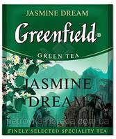"Чай зеленый в пакетиках  Greenfield ""Jasmine Dream"" 100шт с Жасмином"