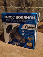 Водяной насос (помпа) ВАЗ 2101-07 ТЗА