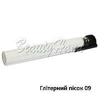Гліттер-пісок № 9 - 0.2 mm