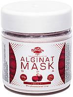 Альгинатная маска со свеклой, 50 г