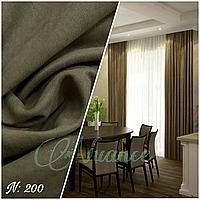 Ткань велюр-нубук для штор №200 цвет св.коричневый