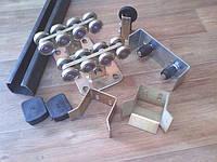 Малый комплект фурнитуры для откатных ворот до 400 кг