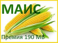 Семена кукурузы Премия 190 МВ (МАИС)