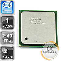 Процессор Intel Celeron D (1×2.40GHz/128Kb/s478) б/у