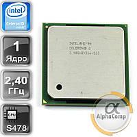 Процессор Intel Celeron D (1×2.40GHz/128Kb/s478) БУ