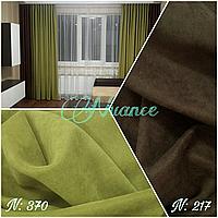 Ткань велюр-нубук для штор №370 цвет салатовый