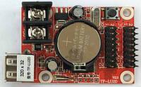 Контроллер TF-LU20