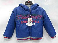 Куртка детская двухсторонняя EVIL- ростовка 4-12 лет.