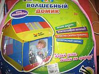 Детская игровая палатка 905/5039 М размеры 111Х107Х104