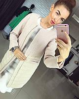 Женское пальто твидовое на подкладке