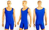 Трико для борьбы мужское синее PRIMA  (нейлон, эластан,  M-2XL) М