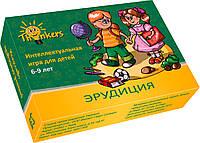 Эрудиция для детей 6-9 лет (русский язык). Игра настольная, Thinkers