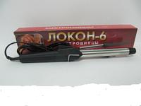 "Плойка-щипцы для завивки волос ""Локон-6"", фото 1"