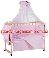 Детская постель (8 Элем., Со Змейками На Защите) розовый (мишка на облаке)