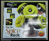 Набор для специй Fine life spice rack