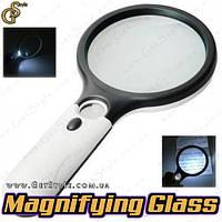 "Лупа с подсветкой - ""Magnifying Glass"""