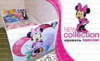 Детская кровать Минни Маус с рисунками Дисней для девочки купить недорого http://кровать-машина.com.ua/ БЕСПЛАТНАЯ ДОСТАВКА!