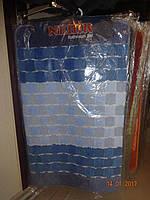 Коврик для ванной и туалета синий