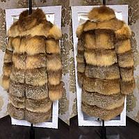 Шубка-трансфрормер из меха лисы, отстёгивается на уровне 3/4, длина 90 см