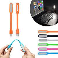 Светильник, Лампа для ноутбука usb, фонарик USB LED Light Metal светодиодный фонарик для ноутбука