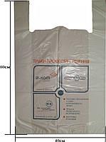 Полиэтиленовый пакет белый 40х60 с логотипом