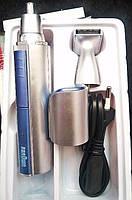 Триммер для бритья волос в носу Rbrown BR-688: 2 насадки, аккумулятор, ножи нержавеющая сталь