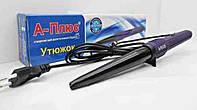 Конические щипцы для завивки волос А-Плюс 1785: 35 Вт, нагрев за 15 сек, керамическое покрытие