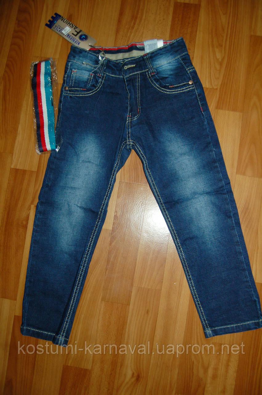 Джинсовые джинсы
