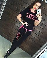 Стильный спортивный костюм Chic