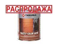 Лак антисептический TIKKURILA VALTTI COLOR SATIN для древесины, 0,9л