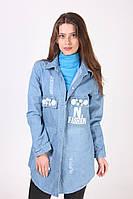 Кардиган женский джинсовый с надписью и украшением