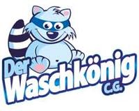 Бесфосфатные гели для стирки Waschkonig