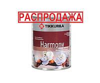Краска акрилатная TIKKURILA HARMONY - ТИККУРИЛА ГАРМОНИЯ интерьерная, А, 0,9л