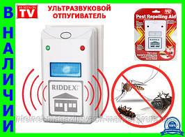 КАЧЕСТВО! Ультразвуковой отпугиватель грызунов и насекомых Riddex Ридекс!